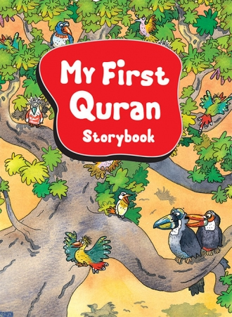 My First Quran Storybook (Goodword Books)