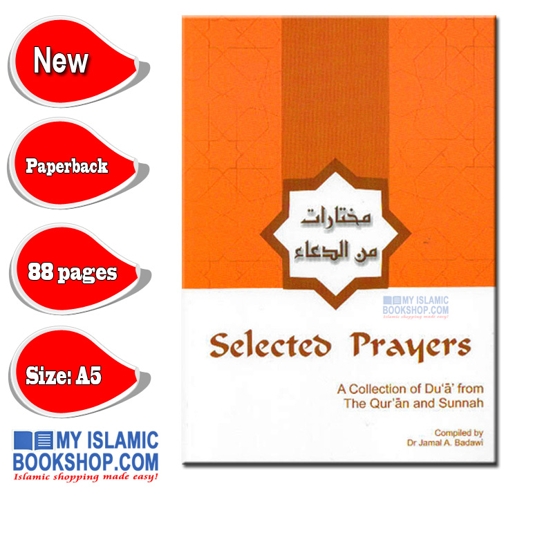 Selected Prayers by Dr. Jamal A. Badawi