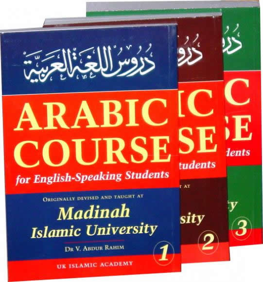 Arabic Course (for English -Speaking Students ) Vols 1-3