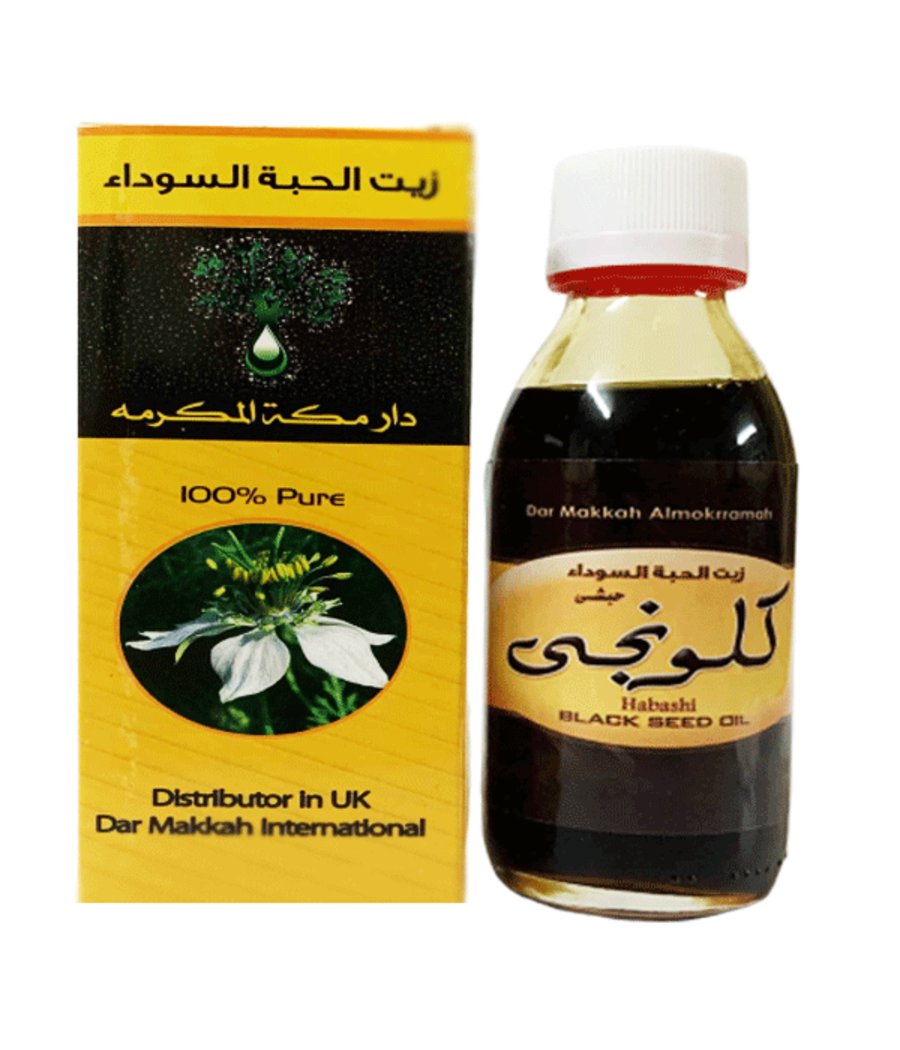 BLACK SEED OIL 100% PURE COLD PRESSED NIGELLA SATIVA KALONJI PACK OF 4 (100% PURE)