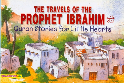 The Travels of the Prophet Ibrahim(PB)