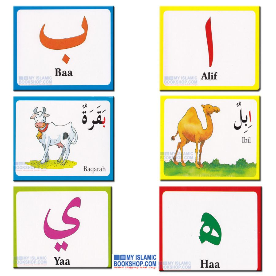 Arabic Alphabet Flash Cards Goodword Books
