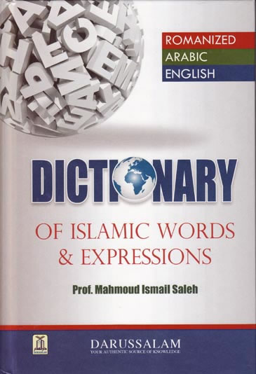 Dictionary of Islamic Words and Expressions