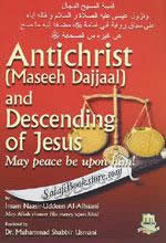 Antichrist (Maseeh Dajjal) and the Descending of Jesus (AS)