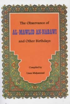 The Observance Of  Al Mawlid An-Nabawi by Umm Muhammad