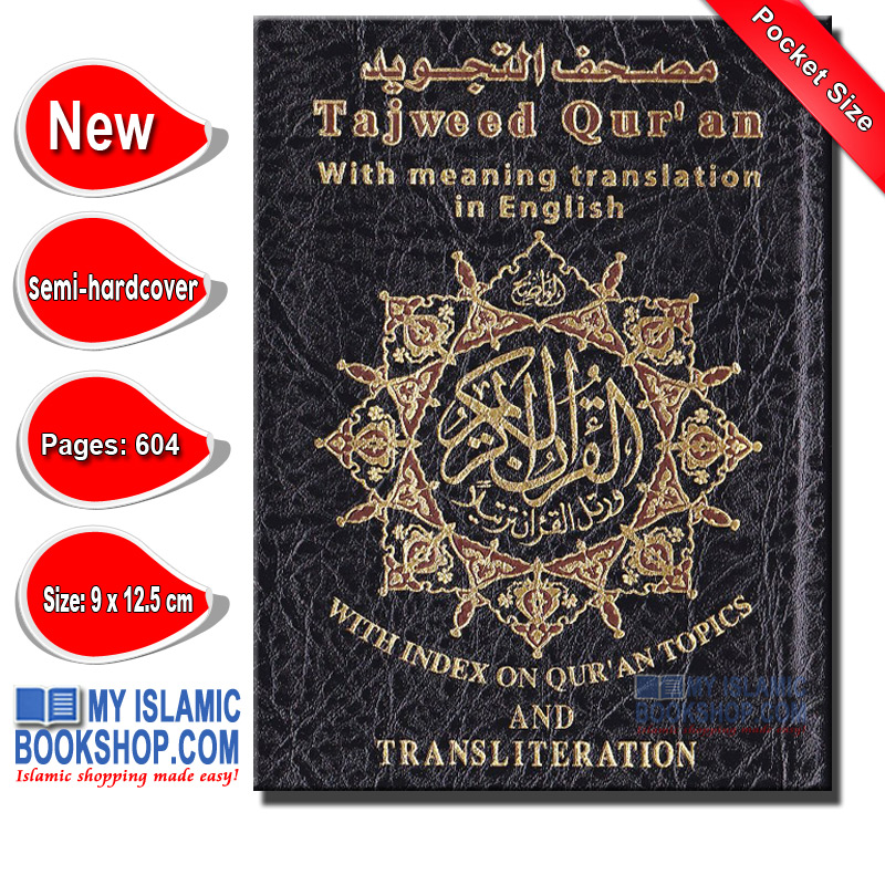 Tajweed Quran with English Translation and Transliteration (Small Size)(Uthmani Script)