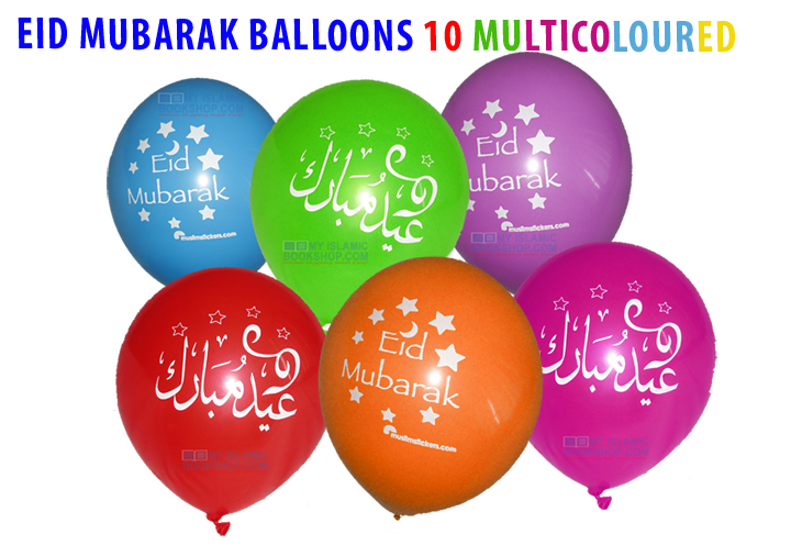 Eid Mubarak Balloons 10 pack (multi coloured)