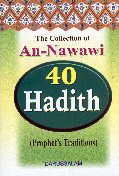 The Collection Of Imam An- Nawawi Forty (40) Hadith (Pocketsize)