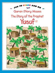 The Story of Prophet Yusuf mazes