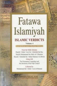 Fatawa Islamiyah Vol-4 by a Committee of Noble Scholars