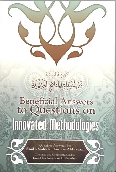 Beneficial Answers to Questions on Innovated Methodologies Seco
