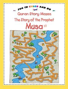 The Story of the Prophet Musa