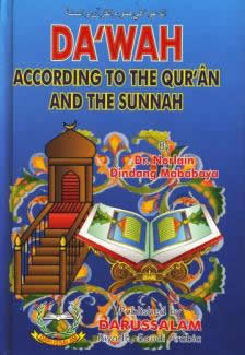 Dawah According to The Quran and Sunnah by Norlain Dingdong