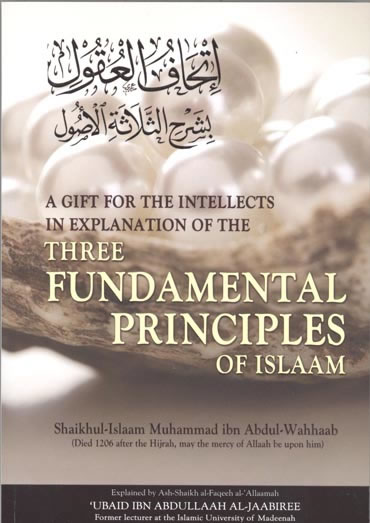 A Gift For The Intellects In Explanation Of The Three Fundamenta