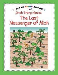 The Last Messenger of Allah