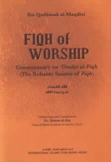 Fiqh of Worship - Translation and Commentary of Umdat al-Fiqh P/B by: Ibn Qudamah al-Maqdisi