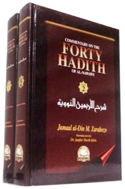 Commentary On The Forty Hadith Of Al-Nawawi 2-Vol Set