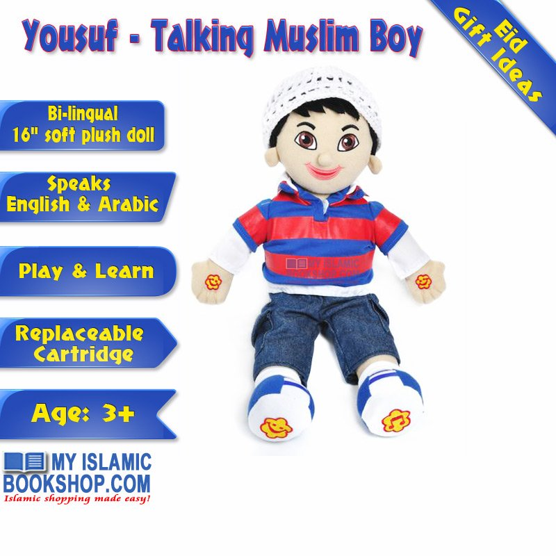 Yousuf - Talking Muslim Boy (Desi Doll)