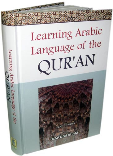 Learning The Arabic Language Of The Quran