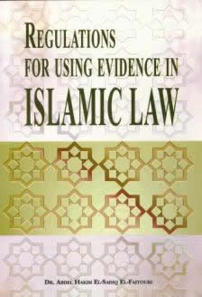Regulation For Using Evidence in Islamic Law by Dr. Abdel Hakim el-Sadiq