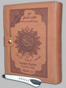 Tajweed Quran - With Read Pen Meaning Translation and Tranlitera