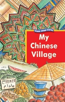 My Chinese Village (Paperback)