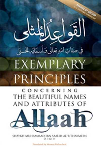 Exemplary Principles Concerning The Beautiful Names & Attributes of Allah