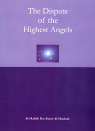 The Dispute of the Highest Angels