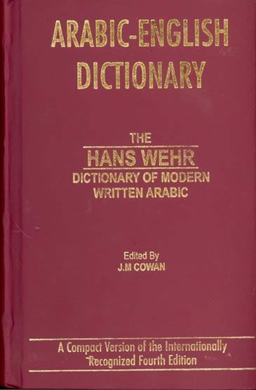 The Hans Wehr Dictionary of Modern Written Arabic