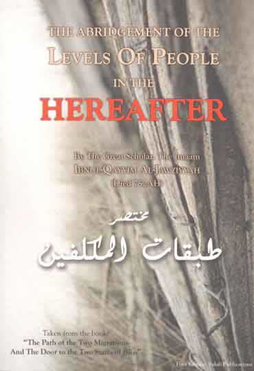 The Levels of the People in the Hereafter by Ibnul Qayyim Jawziy