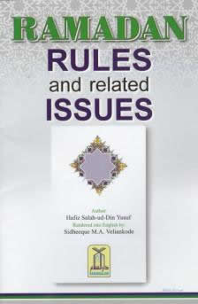Ramadan Rules and Related Issues by Hafiz Salah-ud-Din Yusuf translated by Sidheeque M A Veliankode