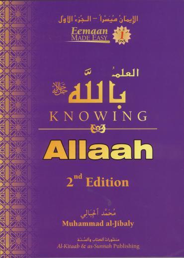 Knowing Allah by Dr Muhammad al-Jibaly