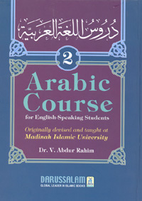 Arabic Course (for English -Speaking Students ) Vol 2
