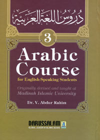Arabic Course (for English -Speaking Students ) Vol 3