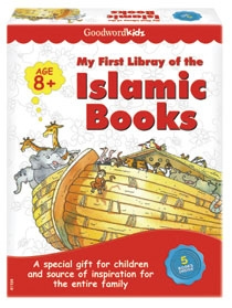 My First Library of The Islamic Books Gift Box-1(Five Hardbound Books)