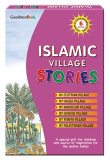 My Islamic Village Box (6 Paperback Book)