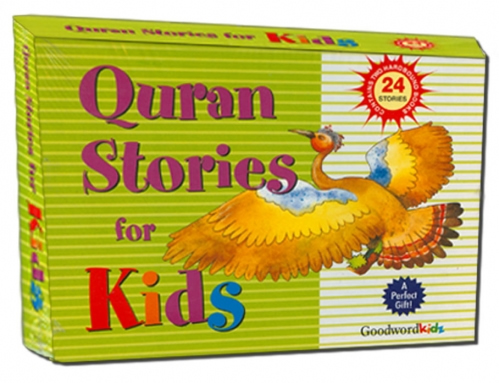 Quran Stories for Kids Gift Box