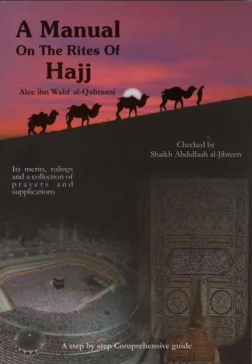 A Manual on the Rites of Hajj by Said Al-Qahtani