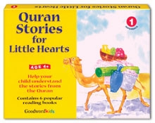 Quran Stories for Little Hearts Gift Box-1 (Six Paperback Books)