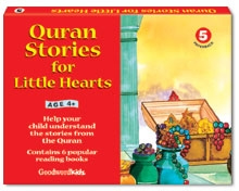 Quran Stories for Little Hearts Gift Box-5 (Six Paperback Books)