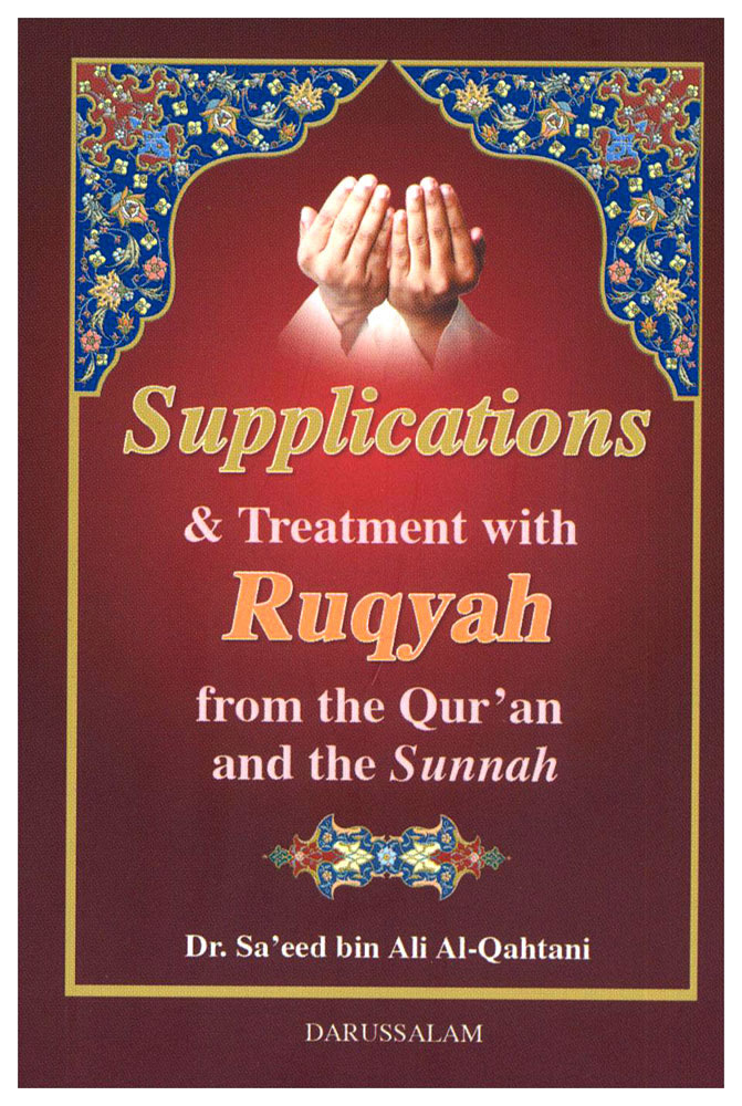 Supplications and Treatment With Ruqyah (Darussalam)