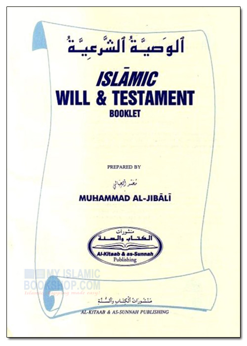 Islamic Will and Testament Booklet By Muhammad al-Jibaly