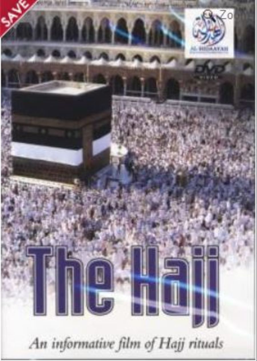 Rituals of Hajj Dvd -Arabic.English.Maley.Urdu.Bengali by Al-Hidaayah