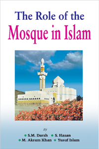 The Role of the Mosque In Islam