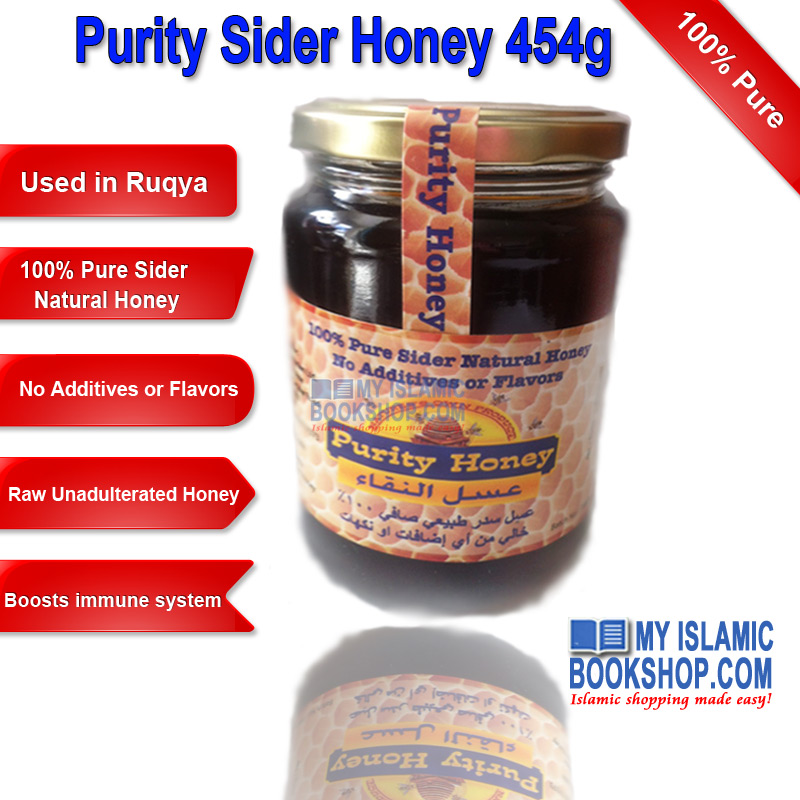 Sidr Honey from Spain 454g