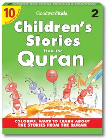 Children's Stories from the Quran (2)(Ten Colouring Books)