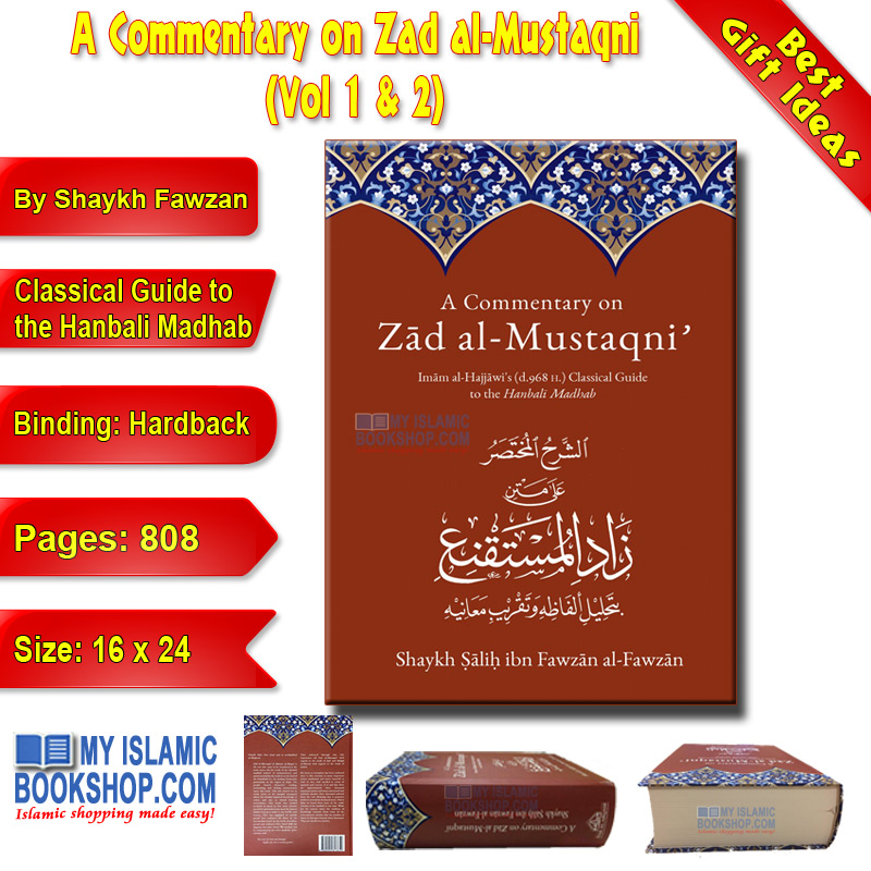 A Commentary on Zad al-Mustaqni' (Vol 1 & 2)