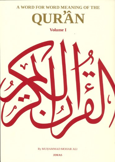 A Word for Word Meaning of the Qur'an.  3 Volumes by Muhammad Mohar Ali