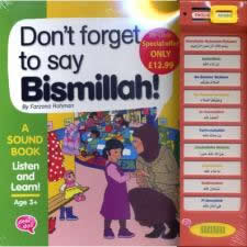 Don't Forget To Say Bismillah (Soundbook)