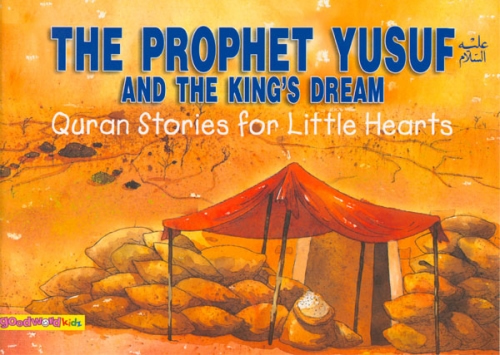 The Prophet Yusuf and the King's Dream(PB)